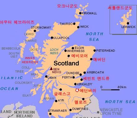 스코틀랜드에 대한 이미지 검색결과